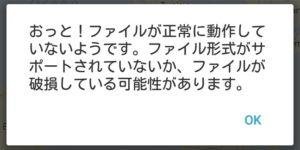 SuunA 0002 300x150 - Suunto APP にようやくアレが(涙