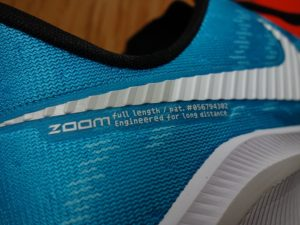 Vom14 013 300x225 - Nike Vomero 14 -使ってみた編-