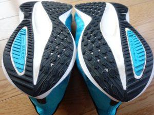 NK Vome004 300x225 - Nike Vomero 14 -300k 経過 メモ-