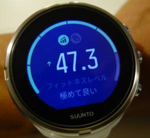 Suunto 20191105 002 300x276 - Suunto 9のソフトウェアが久しぶりにアップデートしたってよ-Ver 2.9.42-(その2)