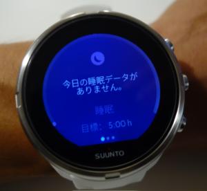 Suunto 20191105 005 300x276 - Suunto 9のソフトウェアが久しぶりにアップデートしたってよ-Ver 2.9.42-(その2)