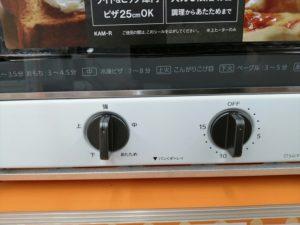 Tost 009 300x225 - 悩ましいトースター選び ― 解決するか? ―