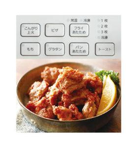 news img 190611 kat11 279x300 - 悩ましいトースター選び ― 解決 ―