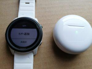 Bluetooht イヤフォン Pro6 12 300x225 - Garmin ForeAthlete 745 で中華 Bluetooth イヤフォン Pro 6 を使ってみる