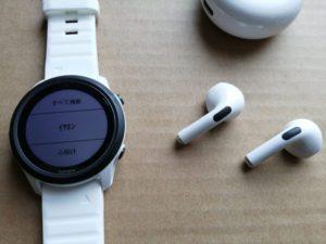 Bluetooht イヤフォン Pro6 13 300x225 - Garmin ForeAthlete 745 で中華 Bluetooth イヤフォン Pro 6 を使ってみる