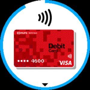 Garmin 745 Suica Garmin Pay003 300x300 - Garmin ForeAthlete 745 にSuicaやらデビットカードを登録するまでの道のり