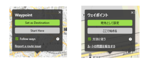 Suunto 2021 0401 Komoot 008a 300x129 - Suunto Ver 2.14.12 アップデートで、待望のデスクトップでルート作成ができるように!